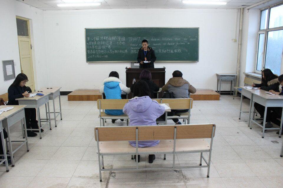 外研社杯 全国大学生英语辩论赛齐齐哈尔大学校园选拔赛暨首届齐齐