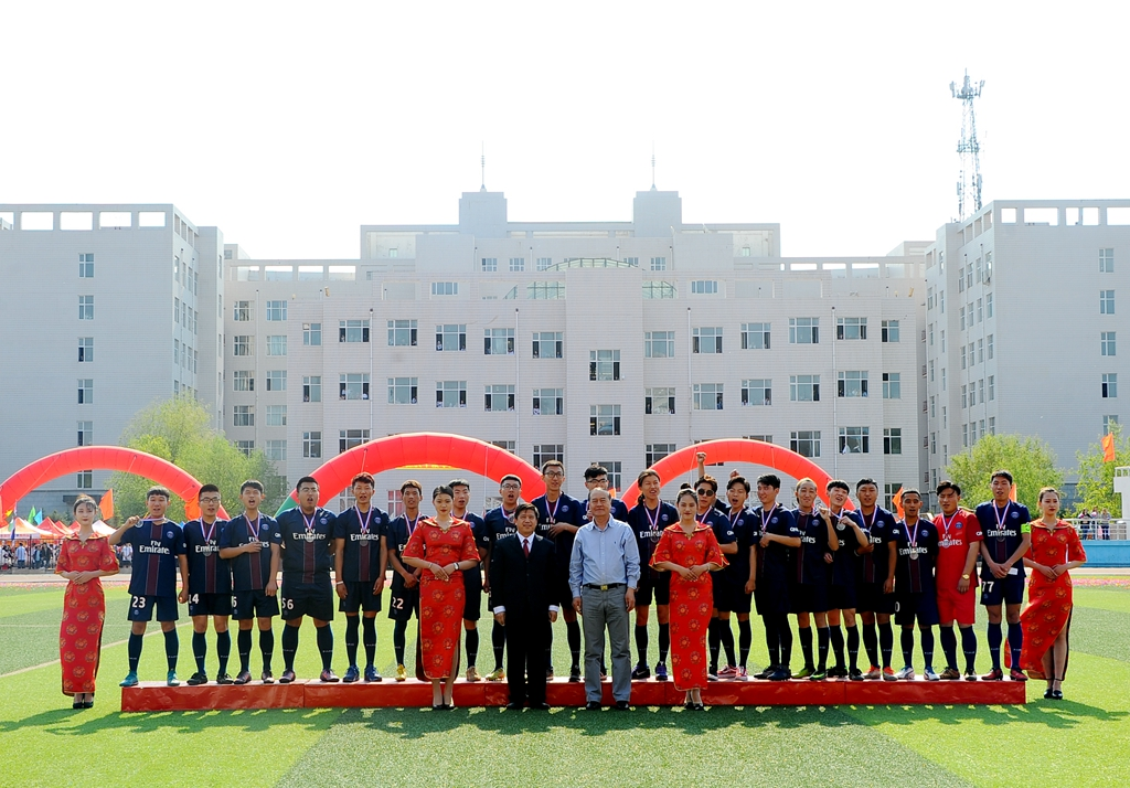 齐齐哈尔大学第十九届田径运动会隆重开幕