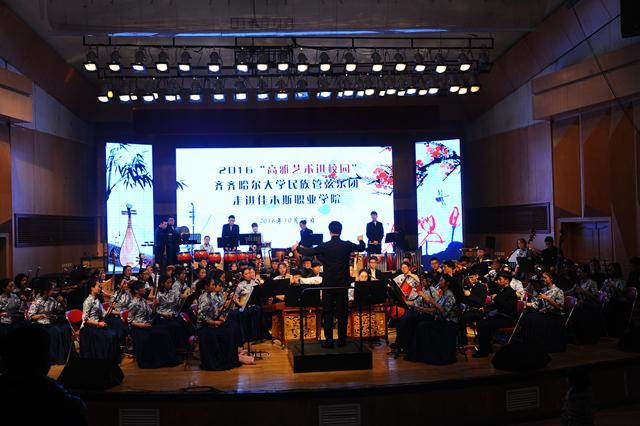 齐齐哈尔大学民族管弦乐团在佳木斯期间,还走进佳木斯职业学院,